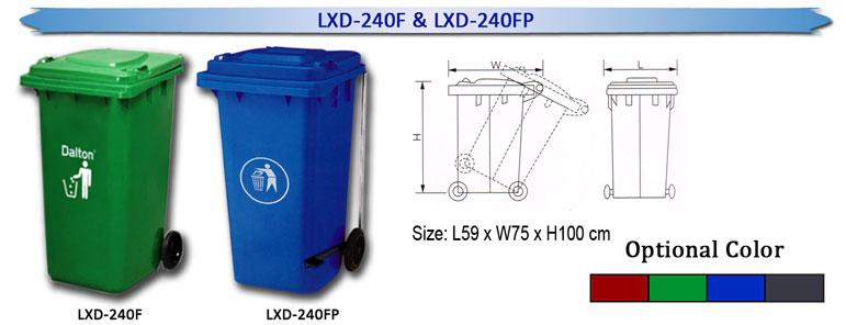 Dustbin-LXD-240F-&-LXD-240F